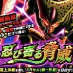 【ドッカンバトル】頂上決戦「忍び寄る脅威」の攻略とおすすめパーティ構成!