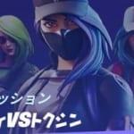 【フォートナイト】レメディVSトクシンチャレンジ一覧!攻略ポイントまとめ!