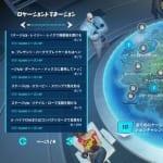 【フォートナイト】ロケーションドミネーションチャレンジの一覧と攻略まとめ!