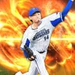 【プロスピA】石田健大 S極評価 2020 Series 1 横浜!中継ぎ先発OKのサウスポー!