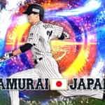 【プロスピA】周東佑京 2019 侍ジャパンの評価!日本の走塁スペシャリスト!