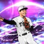 【プロスピA】TS久慈照嘉 2020 評価 阪神!不動の遊撃手!